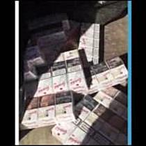 60 ezer doboz cigit találtak egy hátrahagyott kisbuszban Nyíregyházán - szon.hu